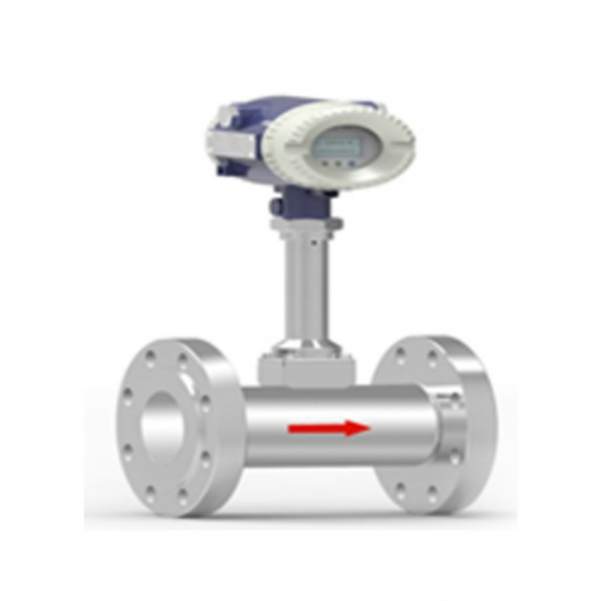 Insertion Vortex Flowmeter